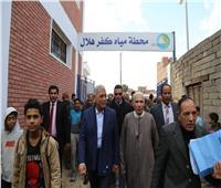 افتتاح مجمع المصالح الحكومية بقرية «كفر هلال» بالمنوفية