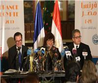 """عبدالدايم: عام """"مصر – فرنسا"""" يبرز إيمان الدولة في تعميق علاقات الشعوب"""