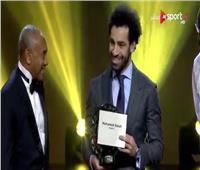 فيديو| رد فعل المواطنين عقب فوز «صلاح» بجائزة أفضل لاعب إفريقي