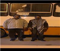 القبض على شخصين سرقا «أتوبيس حكومي» بالإسماعيلية
