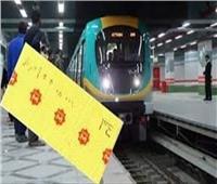وزير النقل: دعم الدولة لتذكرة المترو يصل لـ21 جنيهًا