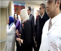 وزيرة الصحة: نعمل على تأهيل المستشفيات لتطبيق التأمين الصحي الشامل