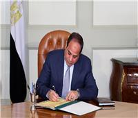 قرار جمهوري يلغي اتفاقية بين مصر والبنك الإسلامي