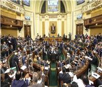 حسب الله: البرلمان لم يغازل أحدا سوى مستقبل مصر دون السعي نحو أي بطولات شخصية