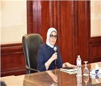 وزيرة الصحة: فحص 26 مليون مواطن في مبادرة القضاء على «فيروس سي»