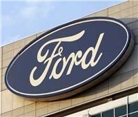 «فورد» الأمريكية: نسعى لتسريح موظفين لخفض التكاليف