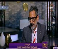 فيديو| انخفاض أسعار 170 نوًعا من السيارات في مصر