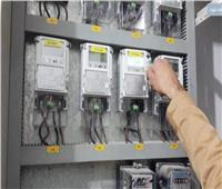 حقيقة فرض رسوم على تغيير عدادات الكهرباء بأخرى ذكية