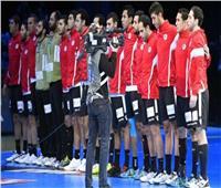 منتخب مصر بـ «الأحمر» في مواجهة السويد بمونديال اليد
