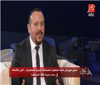 شاهد| هشام عباس: عمر خيرت أبدع في حفلته بالمملكة العربية السعودية