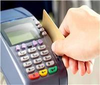4 مستندات لاستعادة الرقم السري الضائع لبطاقة التموين