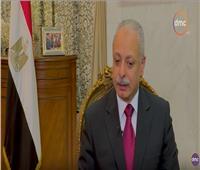 فيديو  سفير مصر في اليابان يستعرض مجالات التعاون بين القاهرة وطوكيو