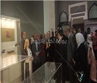 افتتاح معرض «قناة السويس على مر العصور» بمتحف الفن الإسلامي.. صور