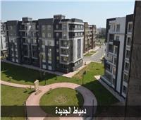 الإسكان: بدء تسليم 408 وحدات بمشروع «دار مصر» في دمياط الجديدة