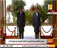 فيديو  مراسم استقبال الرئيس السيسي بالأردن