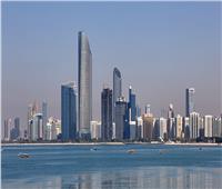 غدا .. أبو ظبي تستضيف القمة العالمية لطاقة المستقبل
