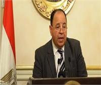 وزير المالية: طرح مسودة تعظيم عوائد الضرائب للحوار المجتمعي خلال أيام