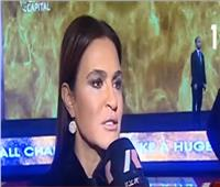 فيديو| سحر نصر: القطاع الخاص شريك أساسي في التنمية والإصلاح