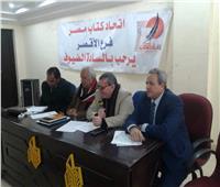 فرع الأقصر يفوز في انتخابات «اتحاد كتاب مصر» بالتزكية