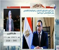 بالفيديو  البيئة: الزيادة السكانية أحد أسباب تراكم المخلفات في مصر