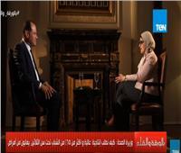بالفيديو| وزيرة الصحة: إنشاء صندوق لقوائم الانتظار بالتعاون مع المالية