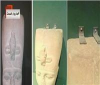 فيديو  الآثار: تثبيت رأس تمثال بمسامير طريقة تستخدم بالمتاحف العالمية