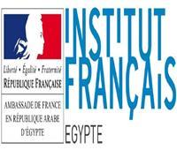 ننشر برنامج ندوات العام الثقافي «المصري الفرنسي»