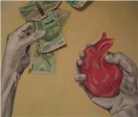 «دخلك» يحدد صحة قلبك وعقلك