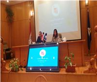 بروتوكول تعاون بين وزارة الاتصالات ومحافظة دمياط لتطوير خدمات المواطنين