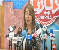 فيديو| وزيرة التضامن تعلن تفاصيل خطة معرض الوزارة