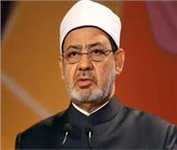 الإمام الأكبر يدعو مجلس تأديب الأزهر بإعادة النظر في عقوبة طالبة المنصورة