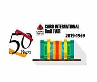 السعودية تشارك في «اليوبيل الذهبي لمعرض الكتاب»