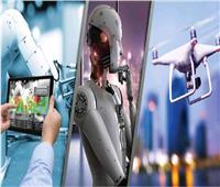 تعرف على الاتجاهات الجديدة لتكنولوجيا «الذكاء الاصطناعي»
