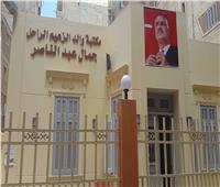 ثقافة الإسكندرية تحتفل بالمئوية الثانية لميلاد جمال عبد الناصر.. غدًا