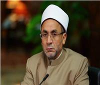 البحوث الإسلامية تستعد لافتتاح أكاديمية «الأزهر لتدريب الأئمة والوعاظ»