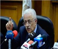 وزير التعليم: «تأخر توزيع التابلت على الطلاب كان مقصود»