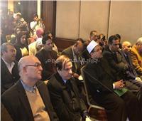 صور| ننشر أسماء الحضور بمؤتمر الأعلى للشئون الإسلامية