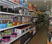 الأدوات المنزلية تشيد بتراجع التضخم وتطالب بتشجيع الإنتاج