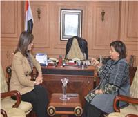 وزيرة الهجرة تستقبل عائشة الرشيد