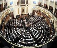 البرلمان يرفض مادة تحظر استيراد سيارات النقل الثقيل