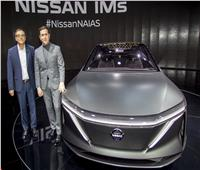 بالصور.. Nissan تكشف عن طرازIMs  بمعرض ديترويت 2019