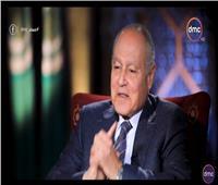 «أبو الغيط»: القمة العربية الإفريقية سوف تنعقد في السعودية نهاية 2019