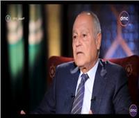 «أبو الغيط»: الواقع المصري يشهد تحولات رئيسية ستؤثر في المستقبل لعقود