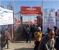 إنطلاق فعاليات الملتقى التوظيفي الأول بمحافظة أسيوط