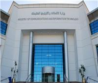 مصر تشارك باجتماع لجنة تسخير التكنولوجيا لأغراض التنمية
