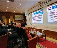 سيد أبو الفتوح: قناة السويس تؤثر في الاقتصاد العالمي