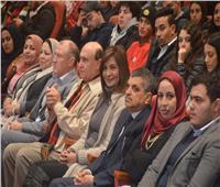 وزيرة الهجرة تطلق مسابقة للشباب المصري الأسترالي