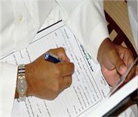 حبس مآذون الشرقية لعقده قرآن «القاصرات» عرفيا