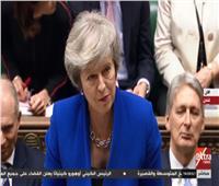 بث مباشر| مجلس العموم البريطاني يناقش إقالة «تيريزا ماي»
