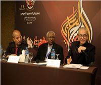 قبل ختامه اليوم| مسرحيون: القاهرة أعطت «زخما استثنائيا» لمهرجان المسرح العربي